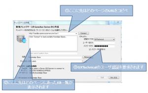 GXServer_LOAD2