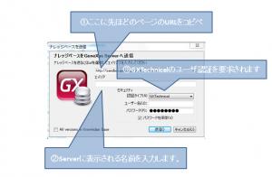 GXServer_Send