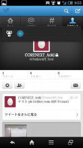 Screenshot_2013-07-23-09-55-46