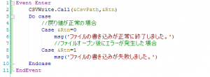 Webpanel1