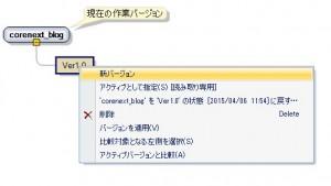 ver2.0作成